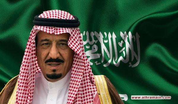"""هذه أبرز رهانات الملك """"سلمان"""" الخاسرة خلال عامين من الحكم"""