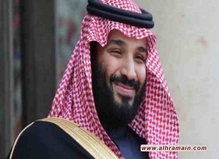 الديلي تليغراف: القوانين السعودية تمنع النساء من السفر رغم إصلاحات بن سلمان