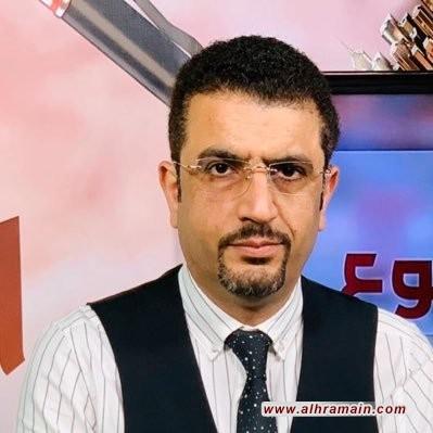 التوغّل السعودي في البحرين: لا إجابات في رسائل هيلاري