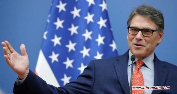واشنطن: طلبنا من الرياض تلبية الحاجات من النفط بعد العقوبات على طهران