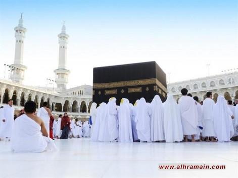 رابطة العالم الإسلامي وهيئة كبار العلماء السعودية تحذر الحجاج من رفع أي شعارات سياسية أو مذهبية !!