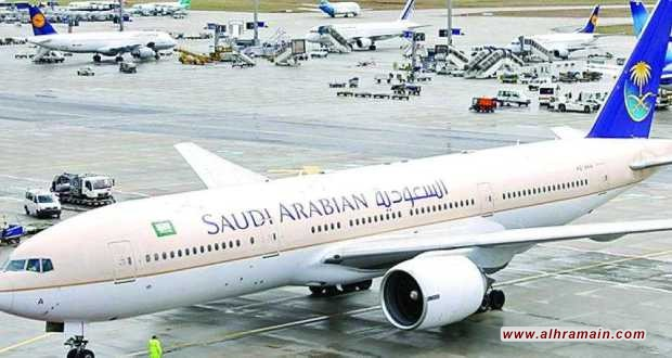إلغاء إعفاء طائرات السعودية المستأجرة من ضريبة الدخل