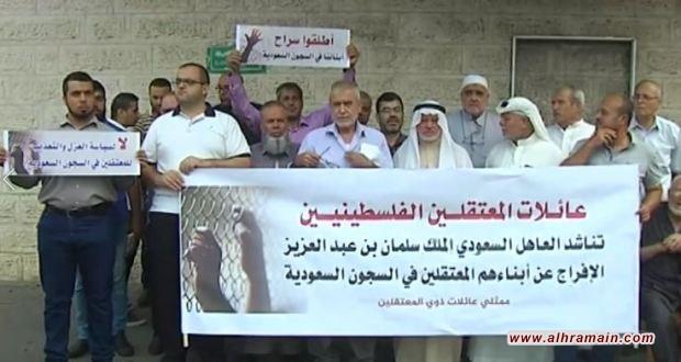 منظمات حقوقية تطلق حملة لمطالبة السلطات بإطلاق سراح المعتقلين الفلسطينيين