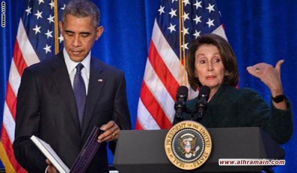 زعيمة الديمقراطيين في الكونجرس: قانون 11 سيبتمبر قد يضر بتحالفات أمريكا
