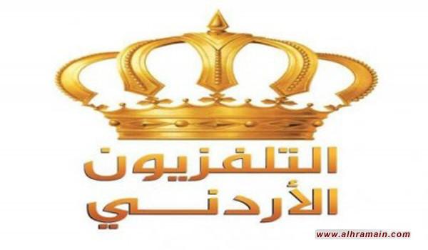 لأول مرة ..سلطات السعودية تحتجز وتمنع كاميرات التلفزيون الأردني في موسم الحج