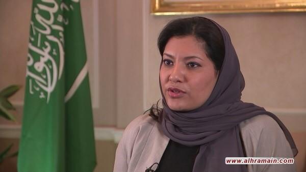 الناشطة السعودية منال الشريف: سفيرتنا في واشنطن بحاجة لإذن والدها للسفر- (فيديو)