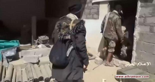 """""""لو فيغارو"""": خسارة السعودية لمأرب نكسة رهيبة لها ولداعميها الدوليين"""