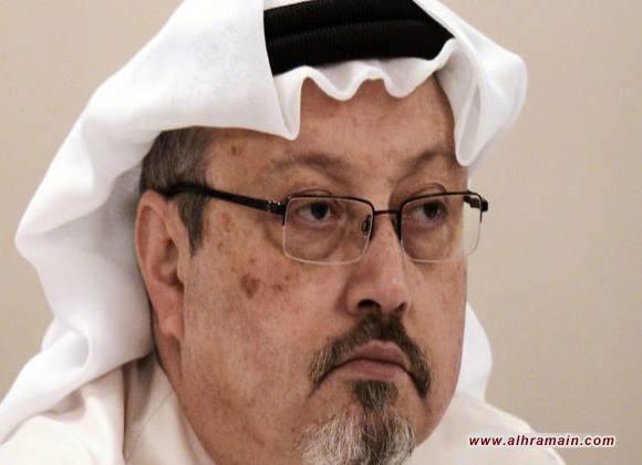 فاينانشال تايمز: يجب محاسبة السعودية إذا ما ثبت مقتل خاشقجي