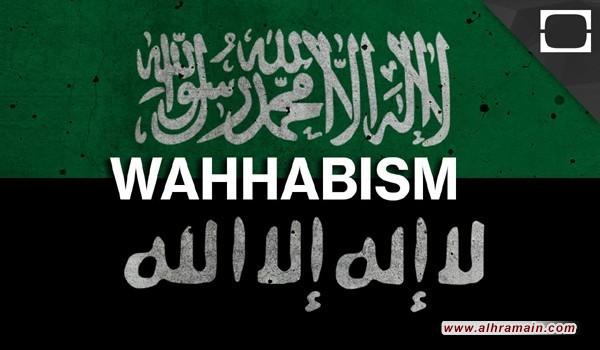 """""""لوس أنجلوس تايمز"""": السعودية فقدت السيطرة على السلفية العالمية"""