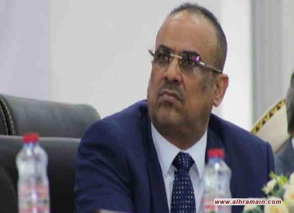 """وزير الداخلية اليمني يتهم السعودية بـ""""التواطؤ"""" مع """"الانتقالي"""" ويدعوها إلى تعديل موقفها تحديد الجهة المعطلة لاتفاق الرياض"""