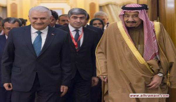 مباحثات سعودية تركية في الرياض حول تعزيز العلاقات بين القوتين الاقليميتين وقضية القدس بعد اعتراف الادارة الاميركية بها عاصمة لاسرائيل