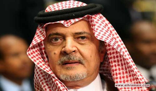 وول ستريت جورنال: قصر سعود الفيصل معروض للبيع بسعر خيالي
