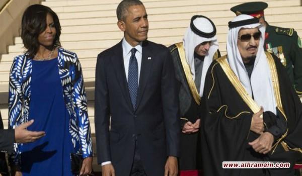 """أمريكا تقول إنها استبعدت """"مؤسسة الحرمين"""" السعودية من القائمة السوداء"""