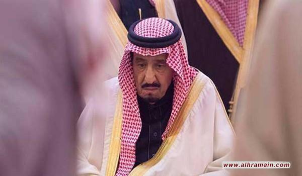 """خيارات السعودية ضد """"جاستا"""" مرة"""