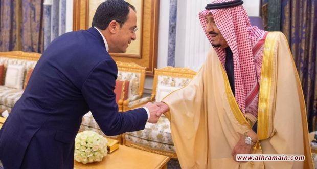 لقاء للملك سلمان مع وزير خارجية قبرص