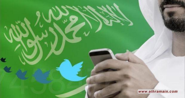 """نظام آل سعود يواصل التجسس على المواطنين عبر تطبيقي """"توكلنا"""" و """"تطمئن"""""""