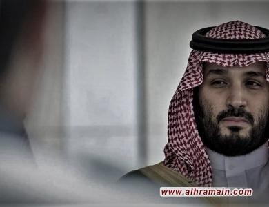 محكمة أمريكية تطالب بن سلمان الكشف عن مكان إقامة وليّ العهد السابق محمد بن نايف