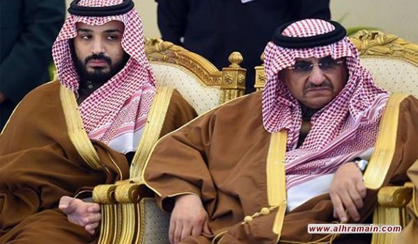 دراسات استشرافية: بن نايف قد يعزل بن سلمان والإنفاق العسكري يضرب الاقتصاد