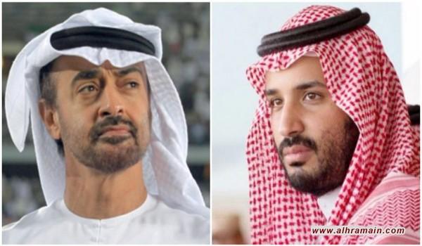 تقرير أميركي: السعودية والإمارات ضمن الدول المصدرة للسلع المزيفة