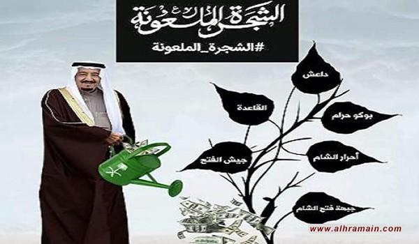 السعودية شجرة ملعونة يستوجب قلعها