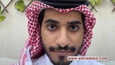 غموض حول مصير مُعارض سعودي بعد توجهه إلى سفارة السعودية في كندا
