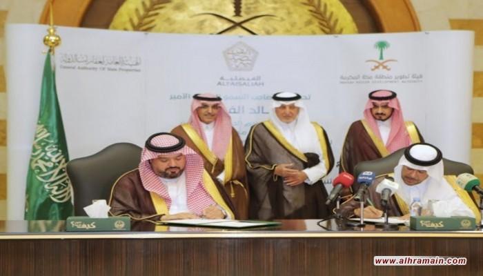 السعودية تعتزم إنشاء مطار خاص بالحج والعمرة