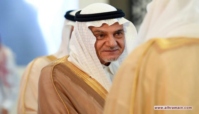 تركي الفيصل: السعودية تقود مبادرة إنهاء الأزمة مع قطر