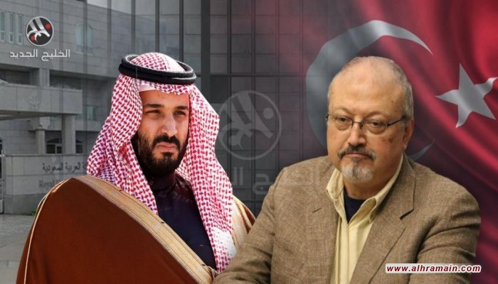 لماذا يرفض العالم نتائج المحاكمة السعودية لقتلة خاشقجي؟