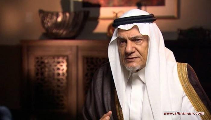 تركي الفيصل يكذب نيويورك تايمز: أقل من 20 أميرا أصيبوا بكورونا