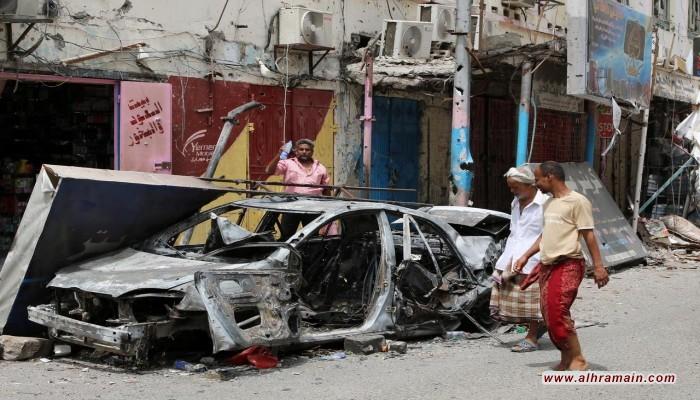 جنوب اليمن يفاقم الصدع في العلاقات السعودية الإماراتية