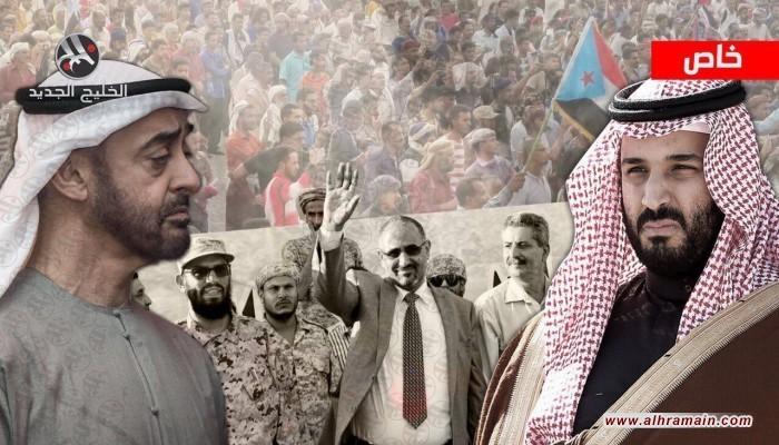 """""""تحالف"""" السعودية باليمن يهاجم """"انتقالي"""" الإمارات.. هل طفح الكيل؟"""