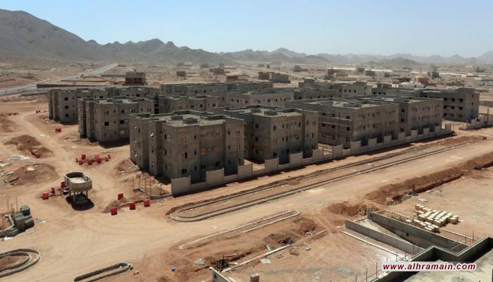 تقشف جديد.. السعودية تقلص قروض المساكن للمدنيين والعسكريين
