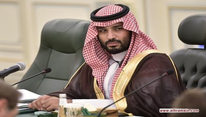 الدنمارك تستدعي سفير السعودية للاشتباه بتمويلها أنشطة تجسس وإرهاب