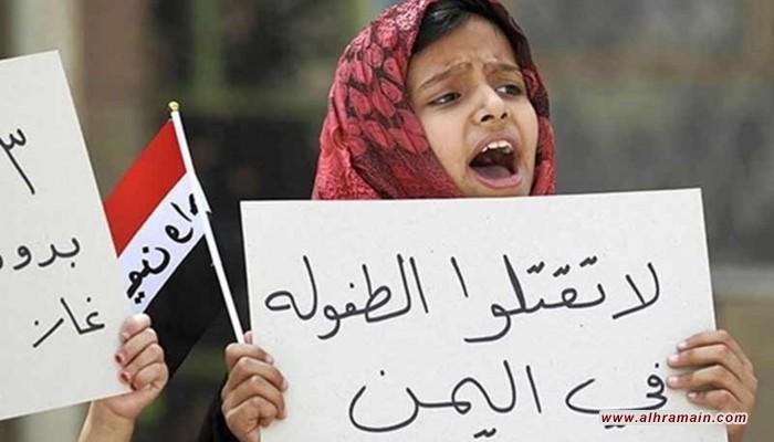 رايتس ووتش تنتقد رفع السعودية من قائمة العار