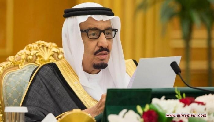 السعودية تعدل لائحة مكافحة الإرهاب وتقر إفراجا مؤقتا