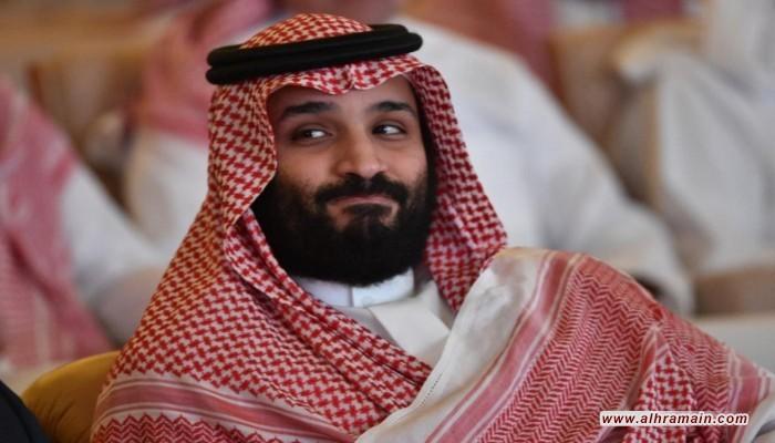 خوفا من الاحتجاجات.. بن سلمان يتراجع عن لقاء مخطط مع نتنياهو بواشنطن