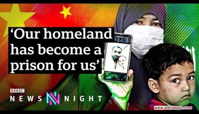 بي بي سي: السعودية تستهدف الإيغور بالشرق الأوسط بتعاون مشين مع سلطات بكين