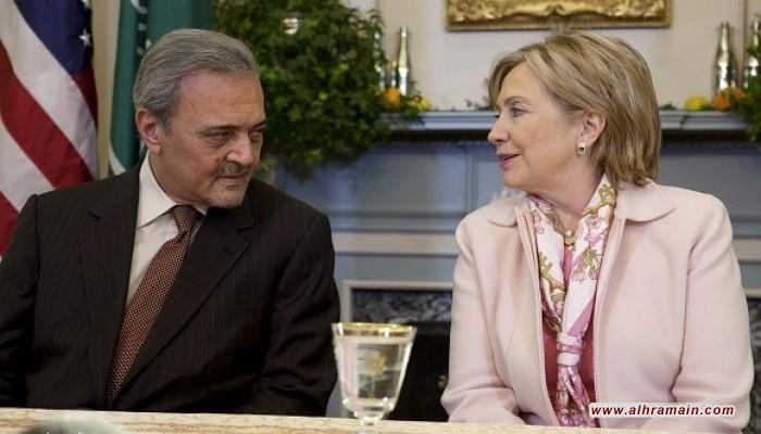 حملة سعودية تزعم نشر تسريبات بريد هيلاري كلينتون: سعود الفيصل أغلق الهاتف بوجهها