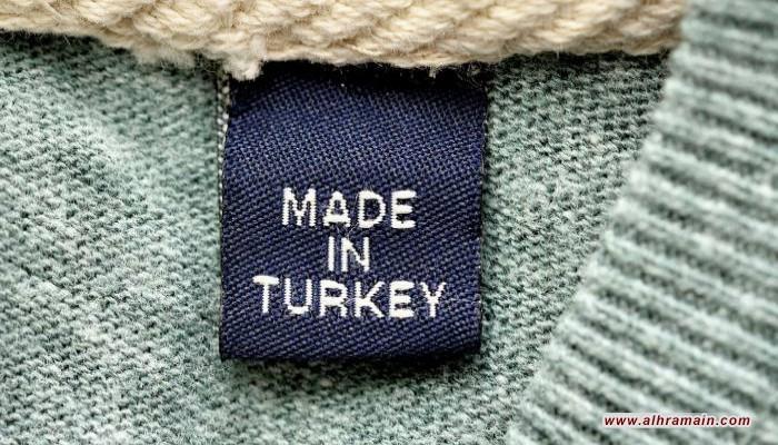 ف.تايمز: الحظر السعودي غير الرسمي على المنتجات التركية يهدد الماركات العالمية