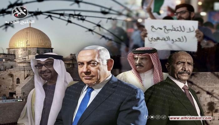 جورج فريدمان: موجة التطبيع تمهد لتدخل عسكري إسرائيلي ضد إيران ضمن تحالف عربي