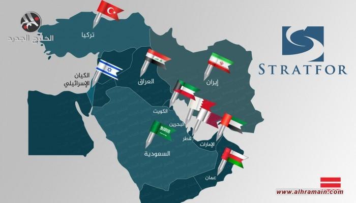 تنافس واضطرابات.. توقعات ستراتفور للشرق الأوسط في 2021