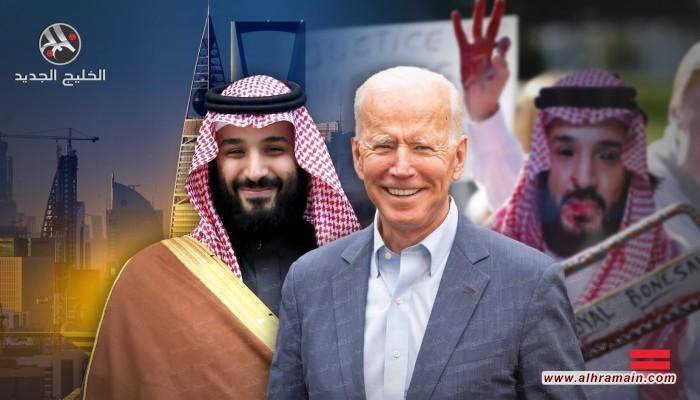 """الجارديان: """"سياسة المعايرة"""" مع بن سلمان تهدد مستقبل العلاقات الأمريكية السعودية"""