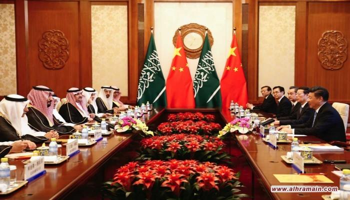 هل تؤدي العقوبات الأمريكية على السعودية إلى تقارب مع الصين؟
