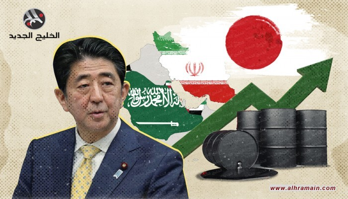 دبلوماسية النفط اليابانية في الخليج.. فكرة قديمة بمنهجية جديدة