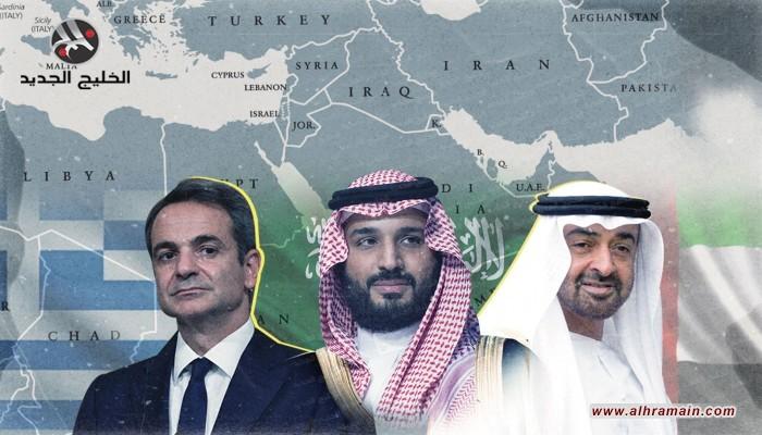 هل يتطور الانخراط الخليجي في شرق المتوسط إلى حلف دائم ضد تركيا؟