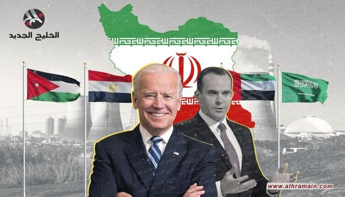 كيف تخفف أمريكا مخاوف حلفائها العرب من محادثاتها مع إيران؟
