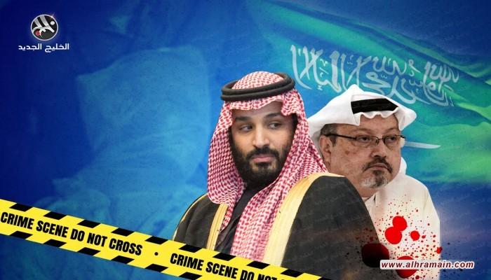 ماذا يحتاج محمد بن سلمان لتبييض صورته؟
