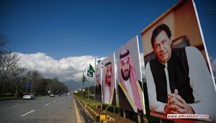 هل ينجح عمران خان في إصلاح العلاقات السعودية الباكستانية؟