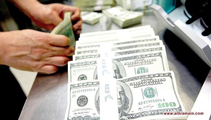 من جديد.. تراجع في استثمارات السعودية بسندات الخزانة الأمريكية