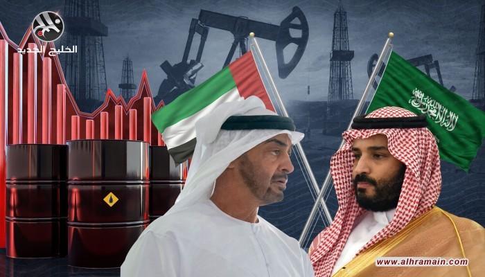 """خلاف السعودية والإمارات مجرد إشارة لتحد أكبر يواجه """"أوبك"""""""
